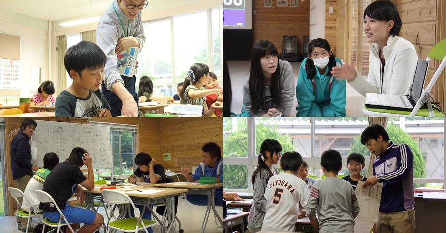 被災地の放課後学校「コラボ・スクール」2014年度正職員募集
