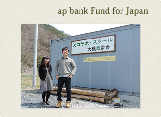 ap bank Fund for Japan