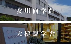 宮城県・岩手県の2地域で長期的に復興を支援