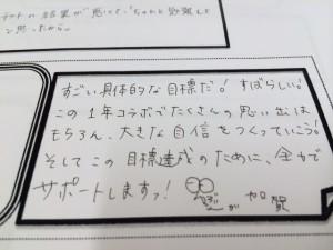 photo 1 (7)