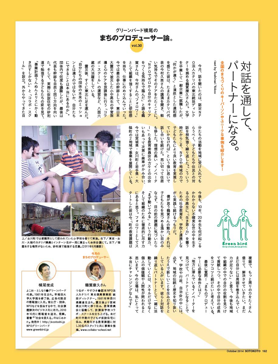スクリーンショット 2014-10-01 11.43.41