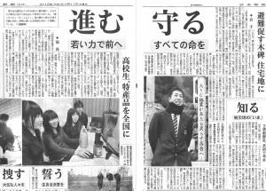 150311日経新聞