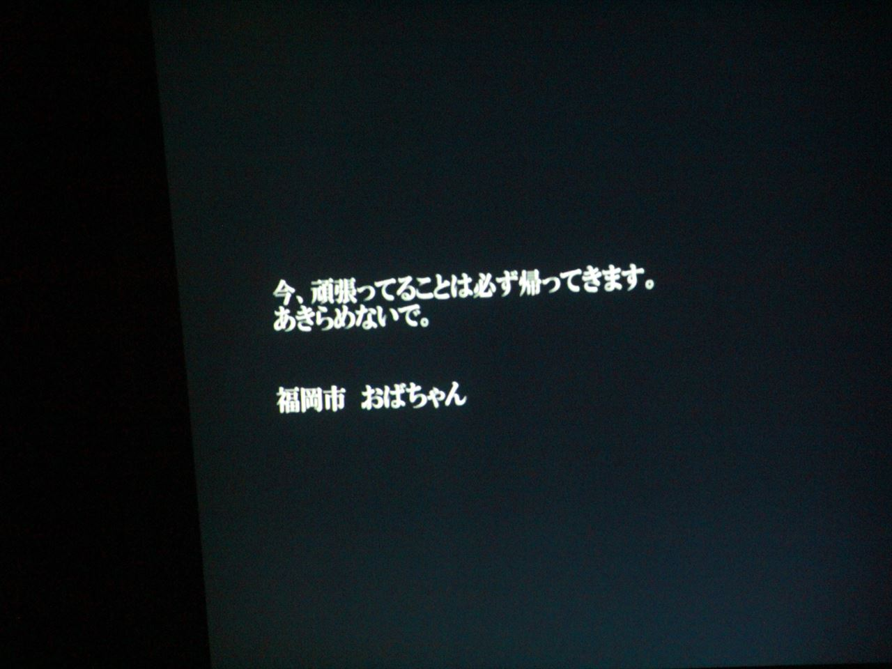 IMG_2512_R