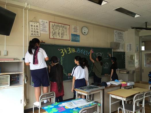 広島修道大学3