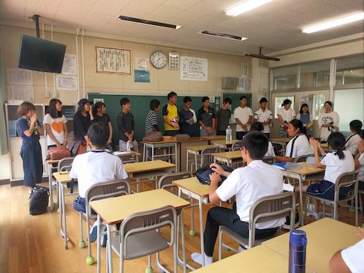 広島修道大学