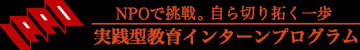 logo-ippo